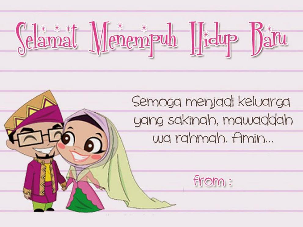 Kumpulan Kata Ucapan Selamat Ulang Tahun Pernikahan Beserta Doa Penuh Makna Sewa Baliho Pekanbaru Dan Billboard Pekanbaru